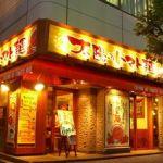 太陽のトマト麺 茅場町店