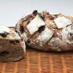 手作りパン工房 スリール