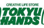 東急ハンズ 横浜店