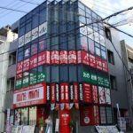 ミニミニ阪神御影店