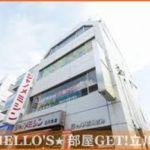 株式会社HELLO'S ハロー部屋GET 立川店