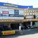 タイヤ&ホイール 横浜ガレージ館 港北エリア店