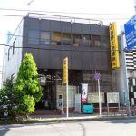 長野土地建物株式会社
