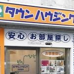 タウンハウジング 五反田店