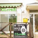 クローバー 須磨本店