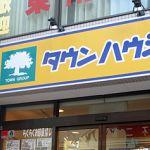 タウンハウジング 川口店