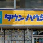 タウンハウジング 川越店