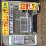 K-NET 布施店