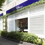 ロンハーマン 千駄ヶ谷店