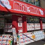 ミニミニJR尼崎店