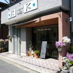 K&K 苦楽園店