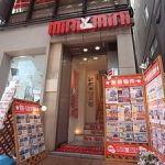 ミニミニ元町店