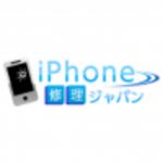 iphone修理ジャパン 大泉学園店