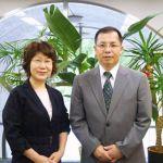 札幌会社設立支援センター