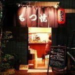 やきとん 静岡おでん ひなた屋 浅草本店