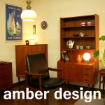 amber design