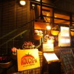 おとりよせレストラン KOUCHI-YA