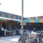 リサイクルガーデン 厚木店