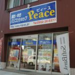 パソコンショップ Peace