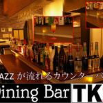 dining bar TK2
