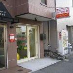 スポーツマッサージ&ストレッチ ソフトバランス整体神戸