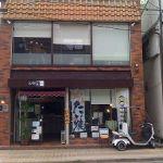 たいやきcafe Ko.tatsu
