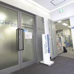 キャリア・ステーション福祉専門学院 渋谷本校