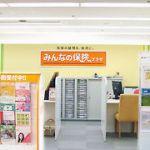 みんなの保険プラザ 広島シャレオ店