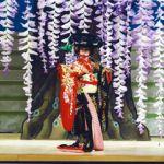 若柳吉三次・恵華日本舞踊教室