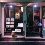 Cafe&Bar CLAIR -TIIDA-