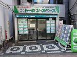 トーシンスペース 早稲田店