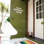 ボナンザ ヴェルデ Bonanza-Verde
