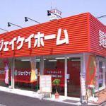 ジェイケイホーム 和泉府中店