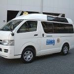 福祉・介護タクシー サポート配車予約センター
