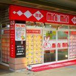 ミニミニ六甲道店