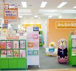 みんなの保険プラザ 聖蹟桜ヶ丘OPA店