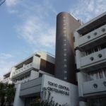 三信建物株式会社