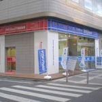 アパマンショップ大宮西口中央店