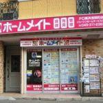ホームメイト横浜浅間町店