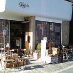 BROCANTE Gigue