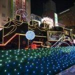 新橋 クリスマスイルミネーション