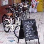 レンタサイクル鎌倉湘南