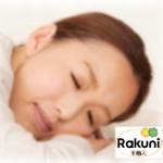 ラクニ 新杉田アンド杉田店(Rakuni)
