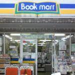 ブックマート天神橋六丁目店