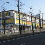 リサイクルガーデン 荏田店