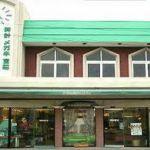 タカモリ駅前本店