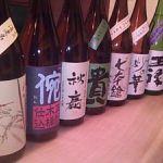 日本酒BAR あさくら