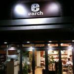 アーチ(earch)