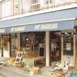 陶器と輸入雑貨 DE DANNAN
