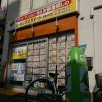 ムービングエステート 武蔵小杉店